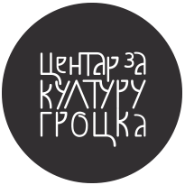 Центар за културу Гроцка