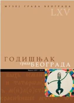 Културно благо Гроцке у научном раду - Годишњак града Београда