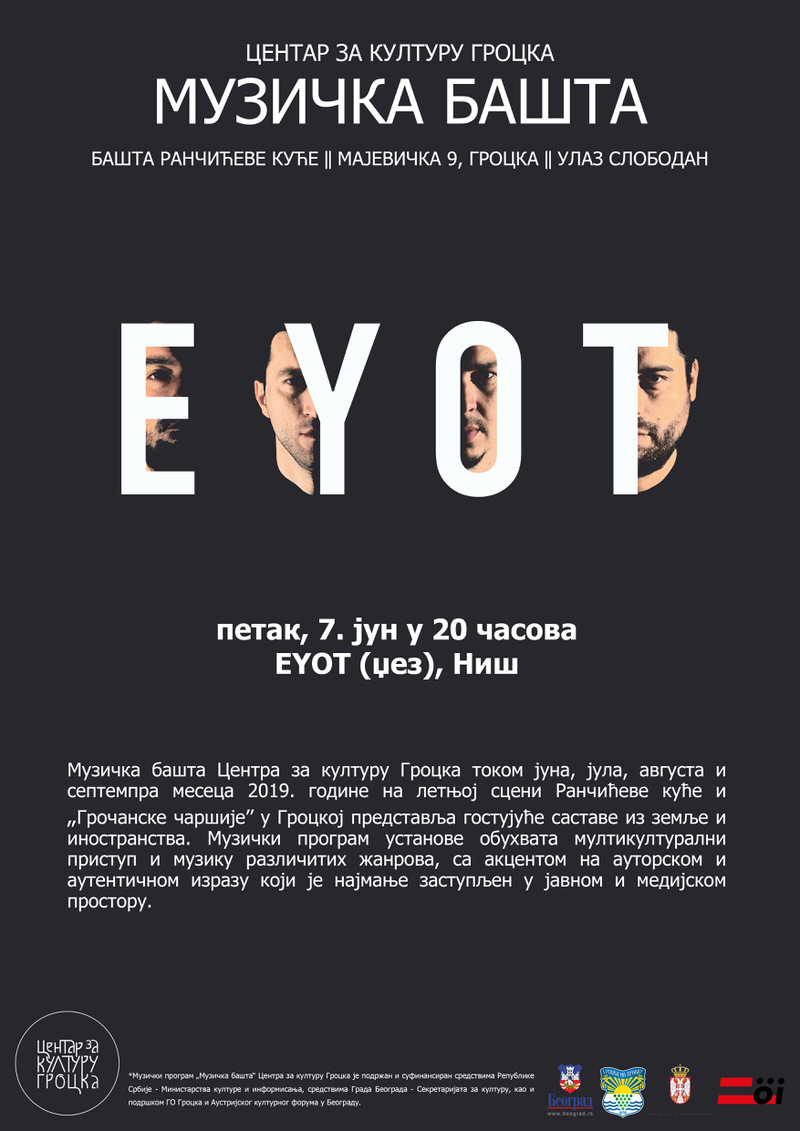 МУЗИЧКА БАШТА 2019: Наступ џез састава Еyот у Ранчићевој кући