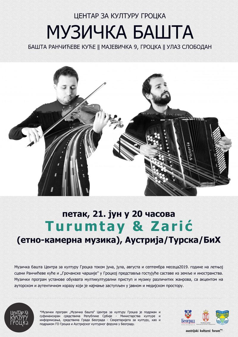 """Отварање изложбе """"Фрагменти радног дана"""" и камерни дуо Turumtay & Зарић"""