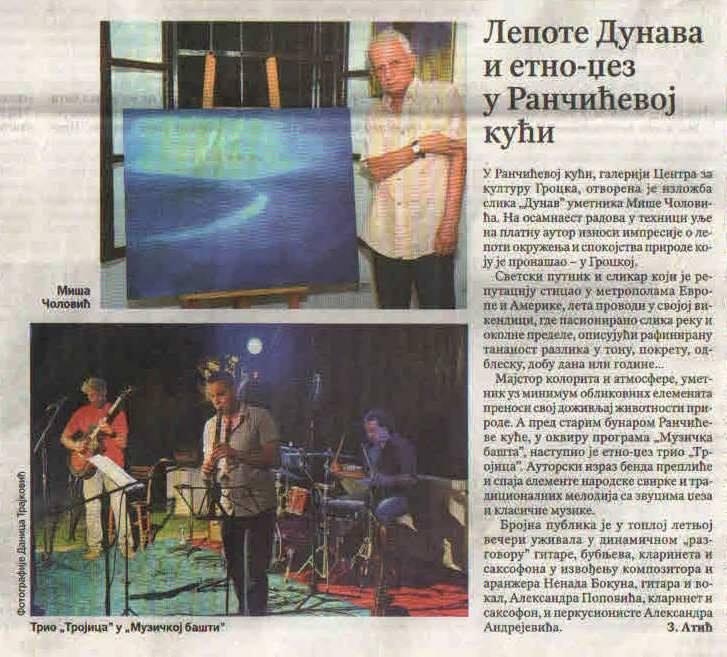 Отварање изложбе ,,Дунав'' и концерт трија ,,Тројица'' - Политика
