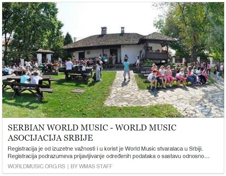 Да се подсетимо: Фестивал РЕТНИК 2016. у Ранчићевој кући, а биће и 2017-е