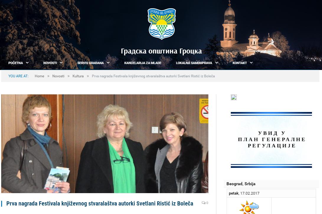 Прва награда Фестивала књижевног стваралаштва ауторки Светлани Ристић из Болеча