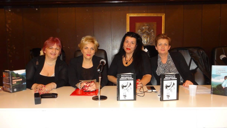 Одржано је књижевно вече у Гроцкој