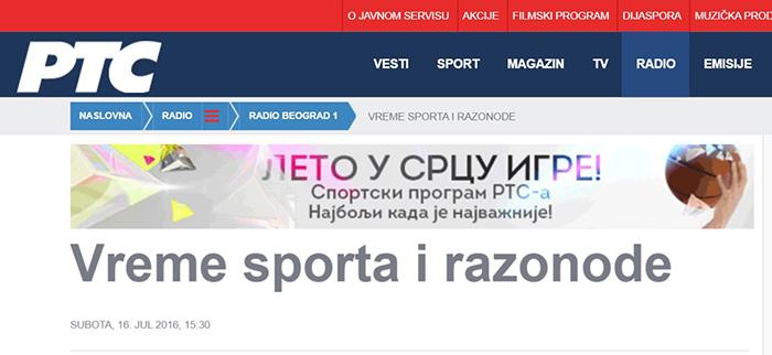Радио Београд 1 најављује изложбу ,,Безвременост портрета