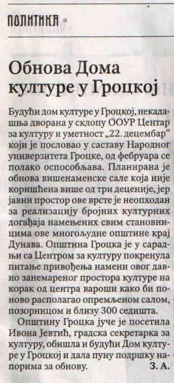 Обнова Дома културе у Гроцкој - дневни лист ПОЛИТИКА