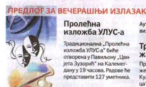 Предлог за вечерашњи излазак: Пролећна изложба УЛУС-а