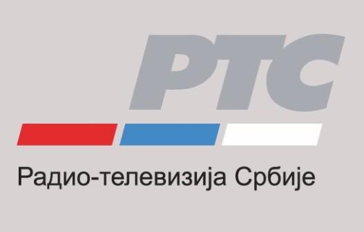 Радио Београд2: Најава изложбе ,,Саламандра саламандра