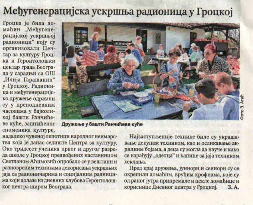 Међугенерацијскa ускршњa радионицa у Гроцкој - ПОЛИТИКА