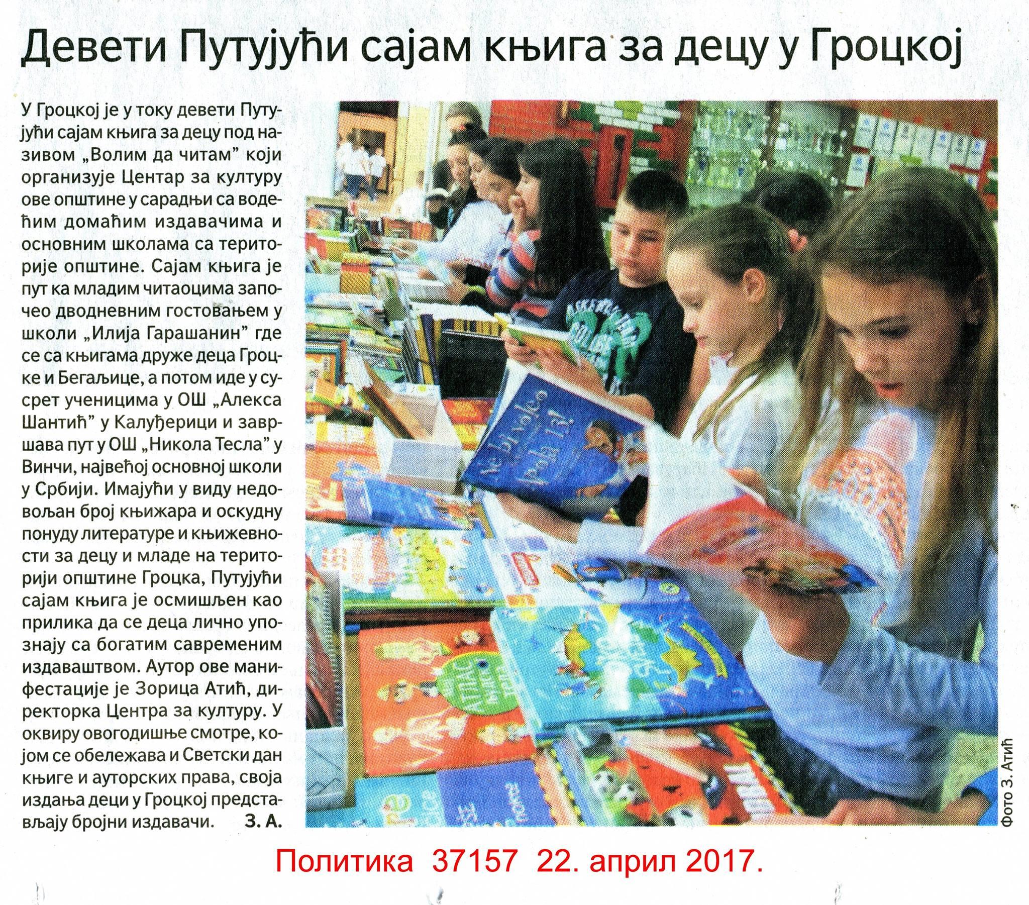 Дневни лист ПОЛИТИКА доноси вест о Путујућем сајму књига за децу