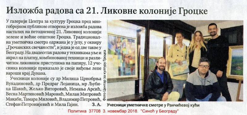 Отворена изложба радова са 21. Ликовне колоније ГО Гроцка у Ранчићевој кући - Политика