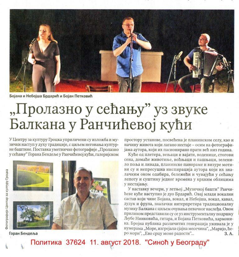 """У Ранчићевој кући """"Пролазно у сећању"""" уз звуке Балкана - Политика"""