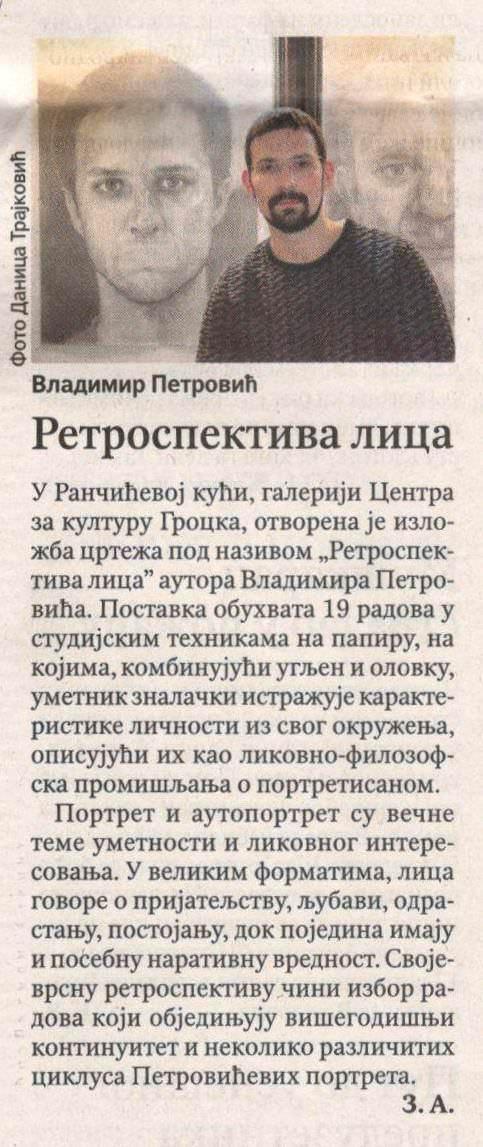 "Изложба цртежа ""Ретроспектива лица"" Владимира Петровића - штампа"