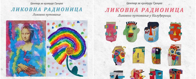 Ликовне радионице за децу у Гроцкој и Калуђерици
