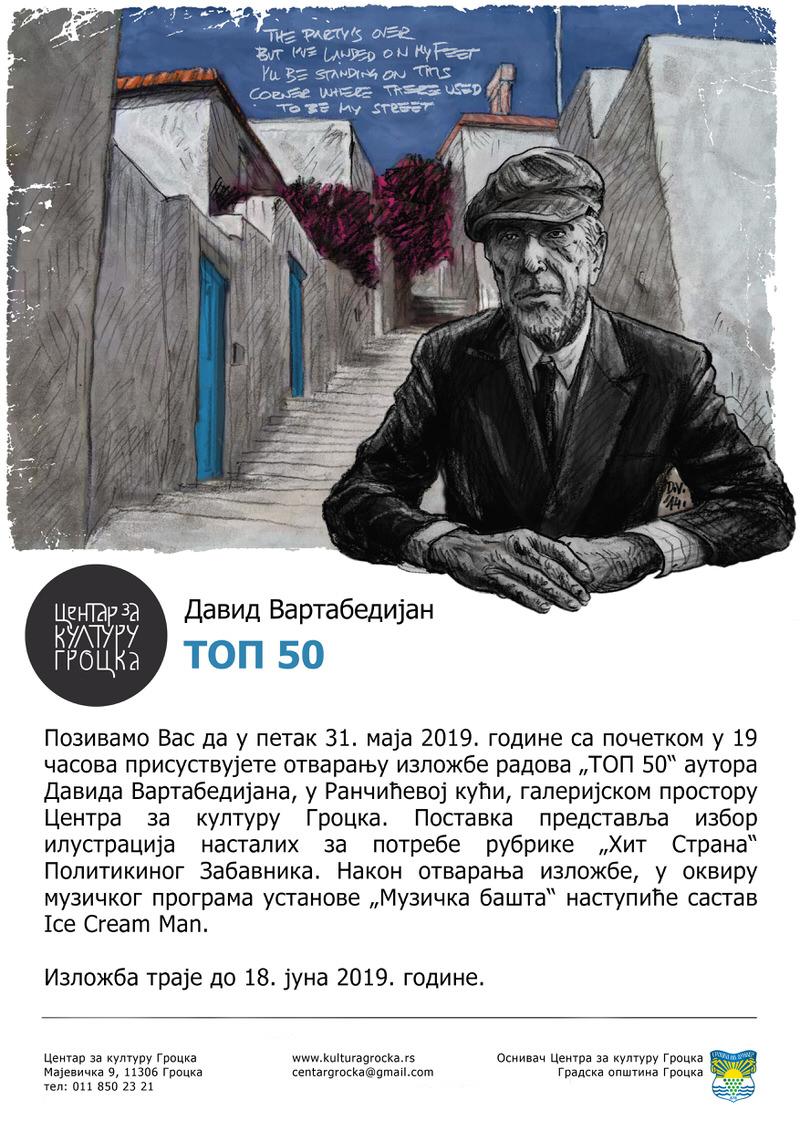 ТОП 50 Давида Вартабедијана и састав Ice Cream Man у Гроцкој