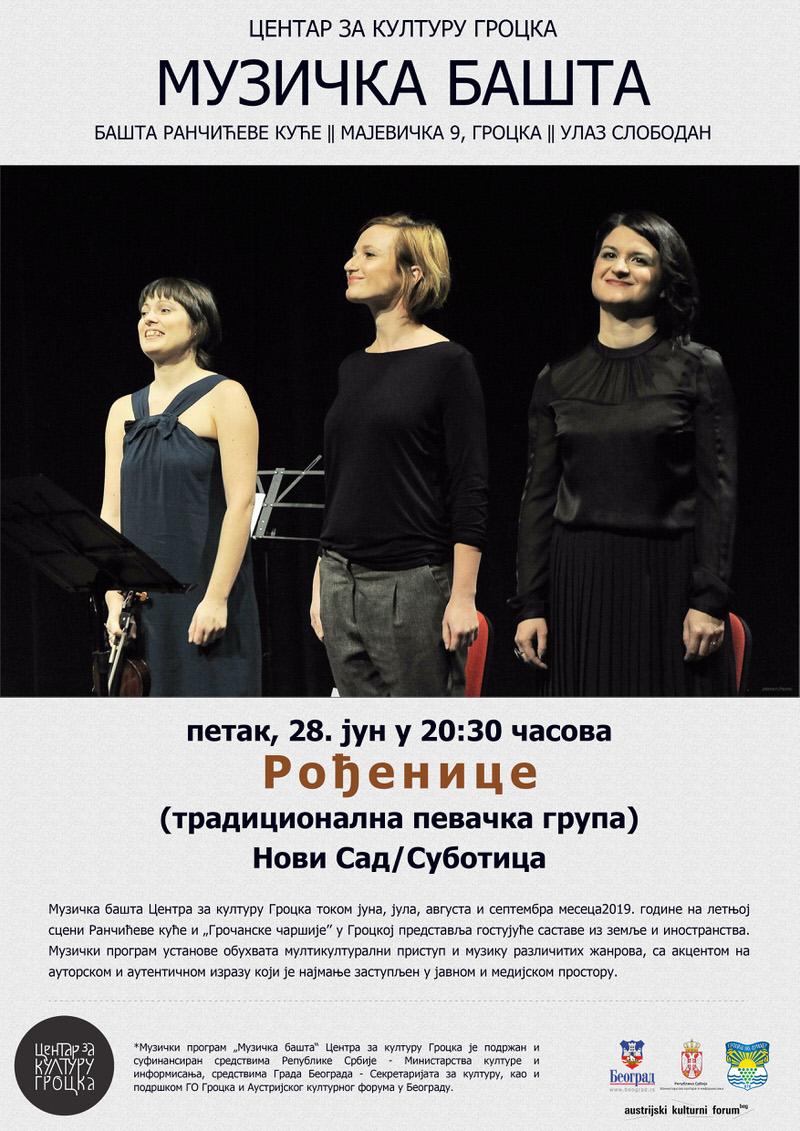 """МУЗИЧКА БАШТА 2019: Наступ a capella састава """"Рођенице"""" на Видовдан у Ранчићевој кући"""