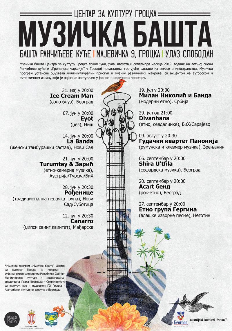 МУЗИЧКА БАШТА 2019 - програм (септембар)