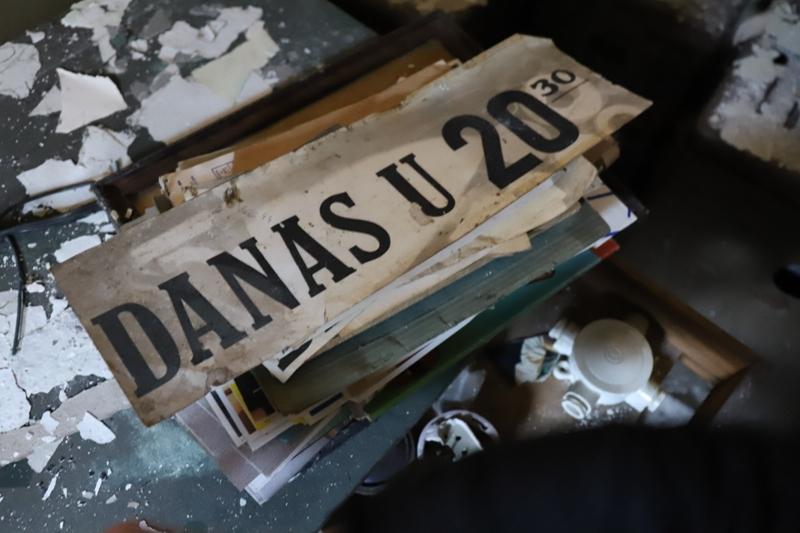 Након више деценија, одбројавамо дане до реновирања