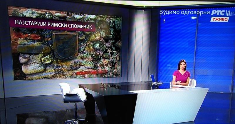 Снимак: Касноримска гробница на РТС-у у Београдској хроници и Културном дневнику