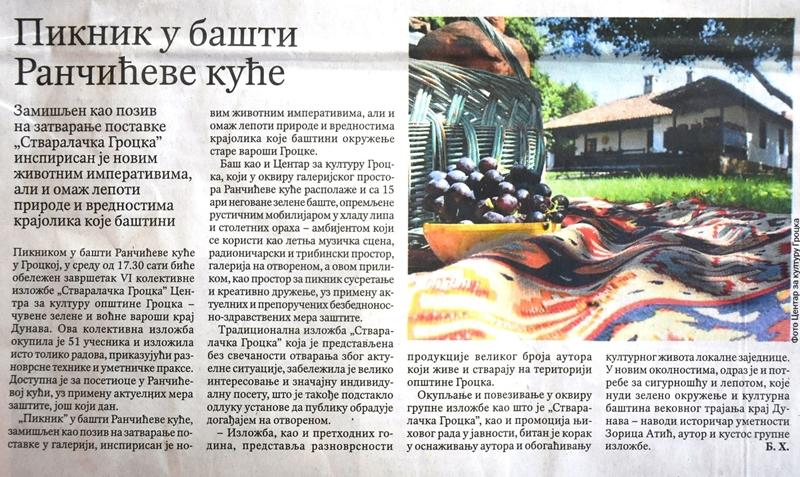 Дневни лист ПОЛИТИКА доноси вест о ПИКНИКУ у башти Ранчићеве куће