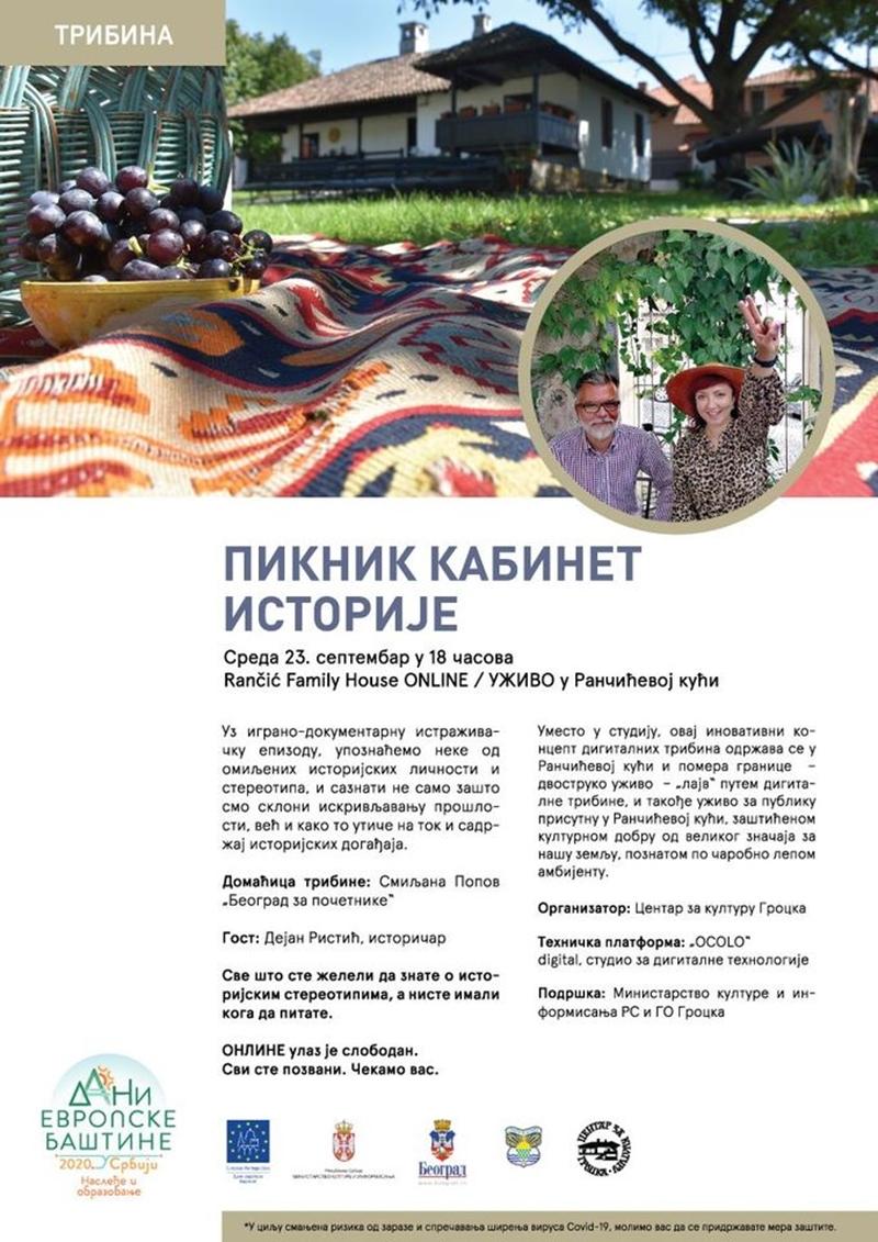ПИКНИК КАБИНЕТ ИСТОРИЈЕ Београда за почетнике ONLINE + УЖИВО у Ранчићевој кући