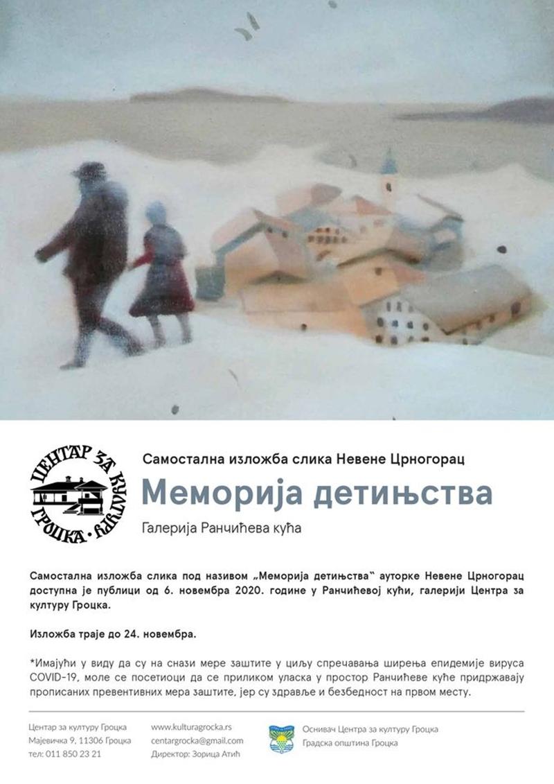 Галерија Ранчићева кућа: МЕМОРИЈА ДЕТИЊСТВА - Самостална изложба слика Невене Црногорац