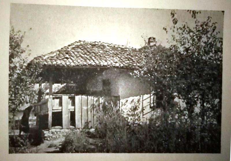 Ранчићева кућа у Гроцкој од 1956. до данас