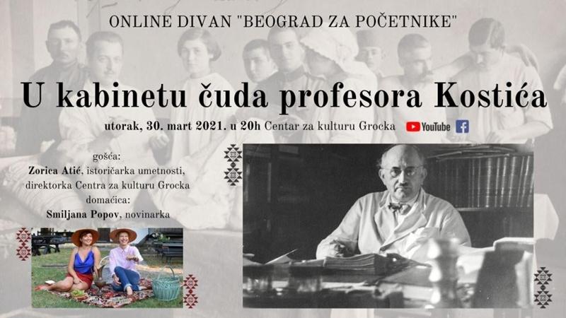 """Најаве и вести: Дигитална диван трибина: """"У кабинету чуда професора Костића"""""""
