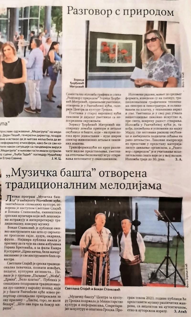 Дневни лист ПОЛИТИКА доноси две вести о двоструком културном догађају у Ранчићевој кући