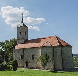 Манастир Рајиновац у Бегаљици