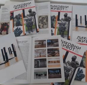 """Ранчићева кућа у """"Ликовном животу"""" Србије"""