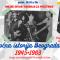 """У Ранчићевој кући онлајн """"Београд за почетнике"""" у диван-епизоди: """"НОЋНА ИСТОРИЈА БЕОГРАДА"""" 1945-1963"""