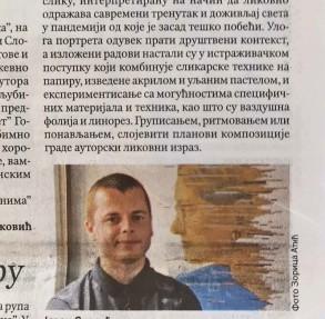 """Изложба """"Немогуће бекство"""" у галерији Ранчићеве куће, у дневном листу ПОЛИТИКА"""